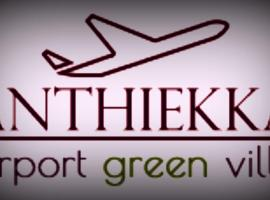Anthiekka Airport Green Villa  Sri Lanka