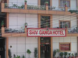 Hotel Shiv Ganga Rishīkesh India
