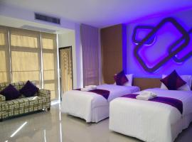 Hotel Photo: Phitsanulok United
