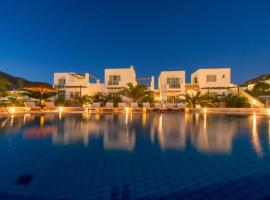 Yialos Beach Hotel Ios Chora Greece