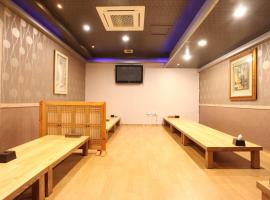 Hotel photo: Songtan Metro Tourist Hotel