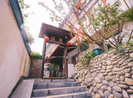 Westlake Youth Hostel Manjuelong Branch Hangzhou China