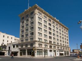 Hotel Photo: Hotel Gibbs Downtown Riverwalk