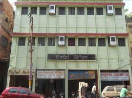 A picture of the hotel: Hotel Arjun