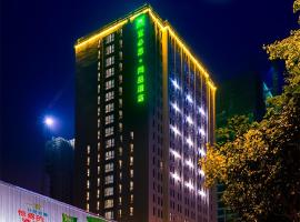 Ibis Styles Deyang Downtown Deyang China