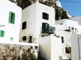 Hotel Photo: Traditional Cycladic house