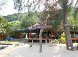 A picture of the hotel: Mae Haad Beach View Resort