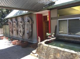 Hotel photo: Figtree Guesthouse