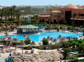 Park Inn by Radisson Sharm El Sheikh Resort 샤름엘셰이크 이집트