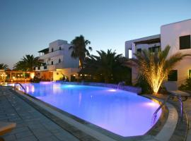 Corali Hotel Ios Ios Chora Greece