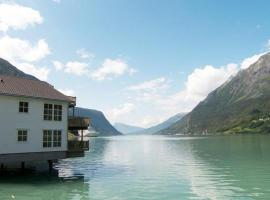 Two-Bedroom Holiday home in Skjolden 1 Skjolden Norway