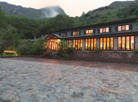 A picture of the hotel: Belmond Sanctuary Lodge