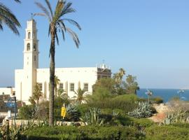 Hotel near Jaffa: Old Jaffa Khan - Boutique suites