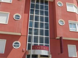 Hotel near Alicante airport : Hostal Meseguer