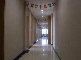 Suzhou Dongshan Changqi International Hostel  China