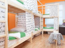 Hostels Rus - Origami Moscow Russia