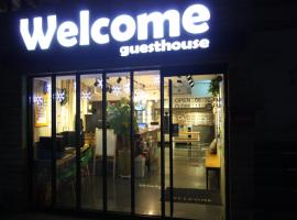 Welcome Guesthouse Myeongdong Seoul South Korea