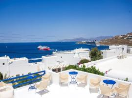 Hotel Spanelis Mýkonos City Greece