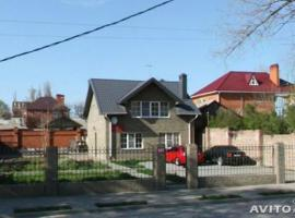 Guest House on Lenina  Russia