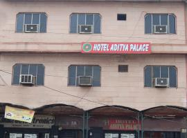 Hotel photo: Aditya Palace
