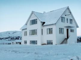 Hotel photo: Mengi Kjarnholt Bed & Breakfast
