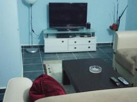 Apartment Bakirköy  Турция