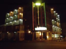 Hotel photo: Blue Nile Hotel