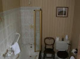 Hotel photo: Foxmount Country House