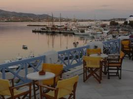 Hotel Mantalena Antiparos Town Greece