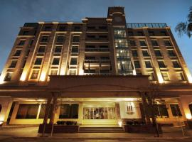 Hotel Photo: Mod Hotels Mendoza
