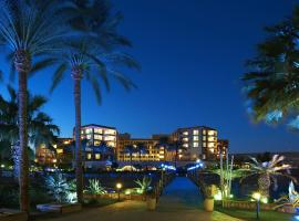 Hurghada Suites & Apartments Serviced by Marriott الغردقة مصر