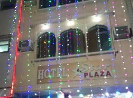 Hotel photo: Hotel Star Palace