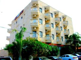 Hotel Photo: Aviv Holiday Flat