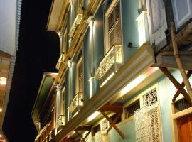 Hotel photo: Cino Fabiani Guesthouse