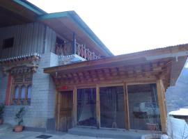 Hotel photo: Hotel Taktshang View