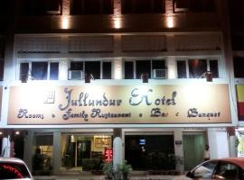 Hotel Photo: Jullundur Hotel & Restaurant