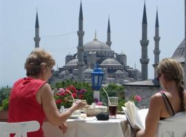 Hotel Photo: Hotel Sultanahmet