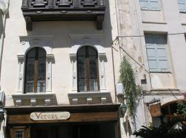 Hotel Photo: Vetera Suites