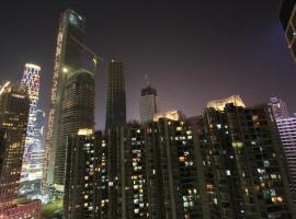 Hotel: Guangzhou Hiphop Apartment ( Poly D Plaza)