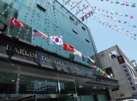 Daelim Hotel Daejeon South Korea