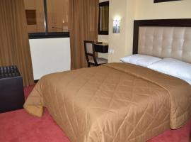 Hotel photo: Al Akhawayn