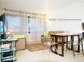 Charming and cozy Montparnasse flat Paris France