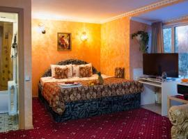 Hotel photo: Guest House Vostryakovo