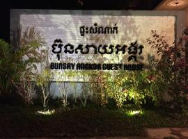 Hotel Photo: Bunsay Angkor Guesthouse