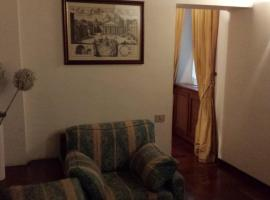 Rome First Class Private Apartments Рим Італія