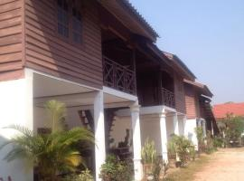 Hotel photo: Songlao Guesthouse