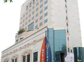 Legend Hotel Daejeon South Korea
