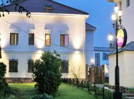 Hotel Photo: Business Hotel Kostroma