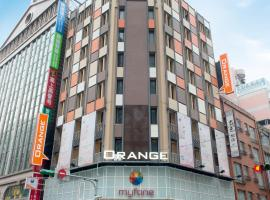 A picture of the hotel: Orange Hotel - GuanQian