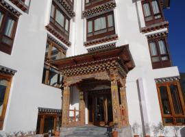 Hotel Photo: Osel Thimphu Bhutan